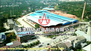 roofing tile production line video Cover