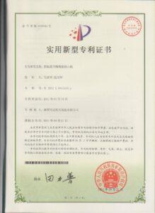 patents 001