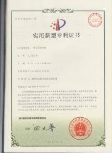 patents 002