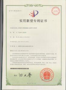 patents 005