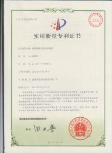 patents 006
