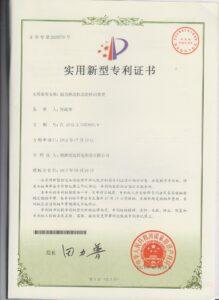 patents 007