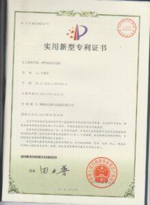 patents 008