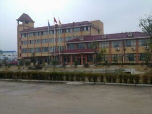 office of Xiangtan Weida Electrical and Machinery Co.,Ltd